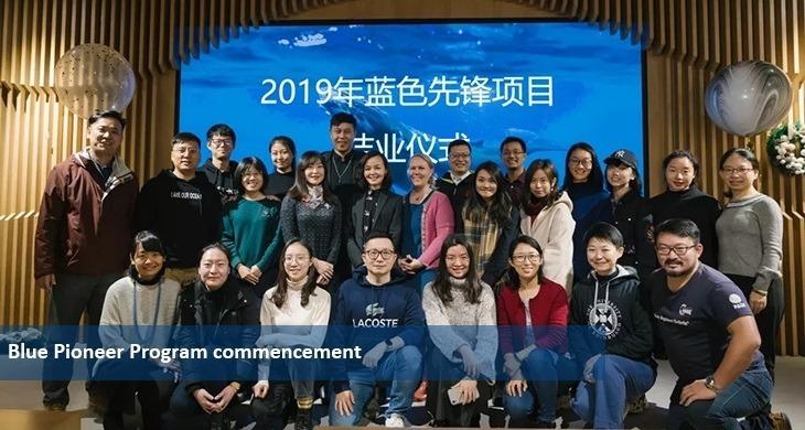 blue_pioneer_program_commencement_slider_583497205