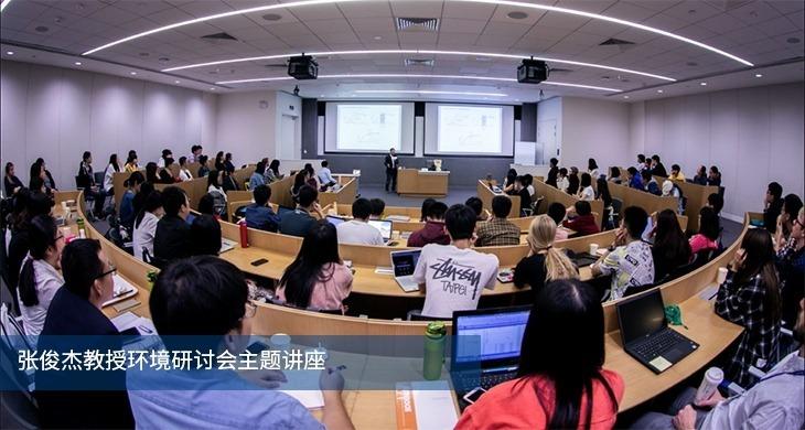 lies_damned_lies_and_statistics_-environmental_seminar_series_imep_cn_04_594142136