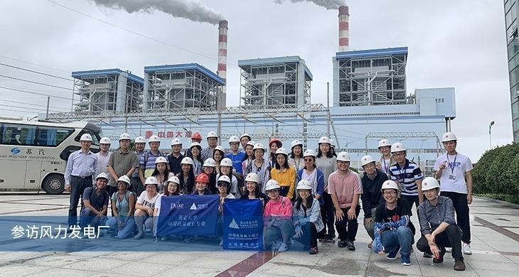visiting_da_tang_lv_si_harbor_coal_fires_plant_imep_cn_05_594143397